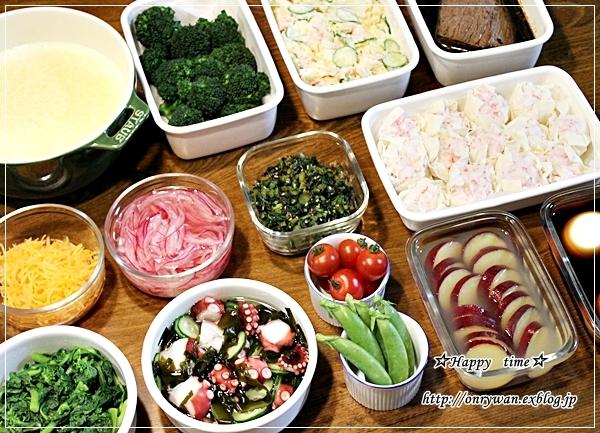 スナップエンドウの肉巻き弁当と常備菜作り♪_f0348032_18335345.jpg