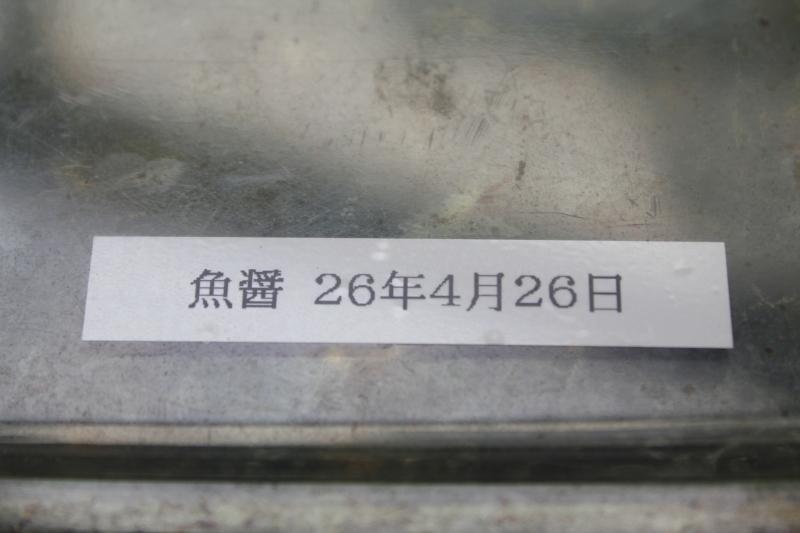 f0323833_00380228.jpg