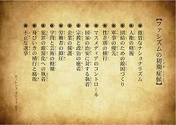 b0038437_19332807.jpg