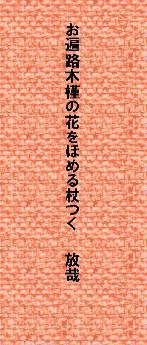 f0117041_05423398.jpg