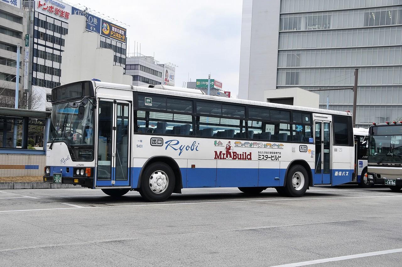 b0243248_15401998.jpg