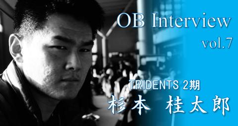 OLの矜持【OB Interview vol.7】_e0137649_14152494.png
