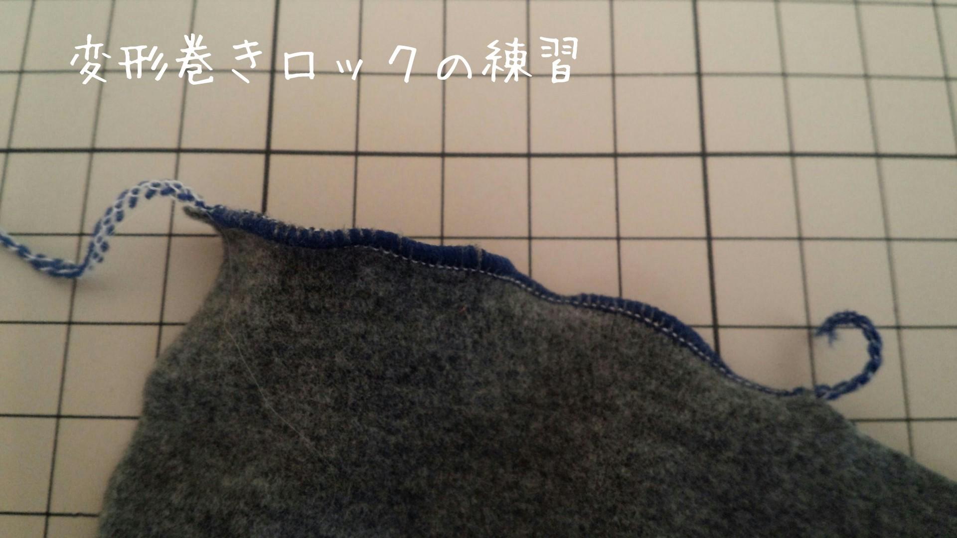 b0306158_16272396.jpg