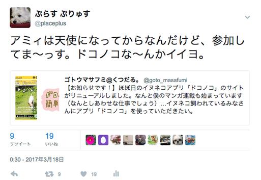 b0107163_00002773.jpg