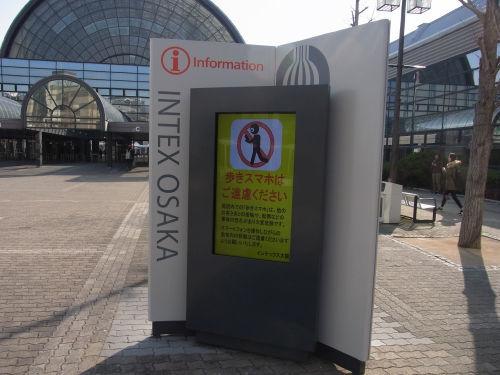 2017年大阪モーターサイクルショー開催_e0254365_17120624.jpg