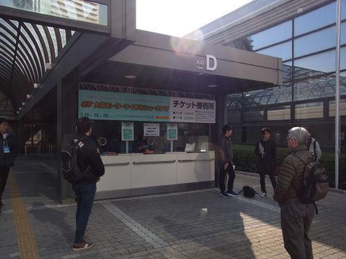 2017年大阪モーターサイクルショー開催_e0254365_17122652.jpg