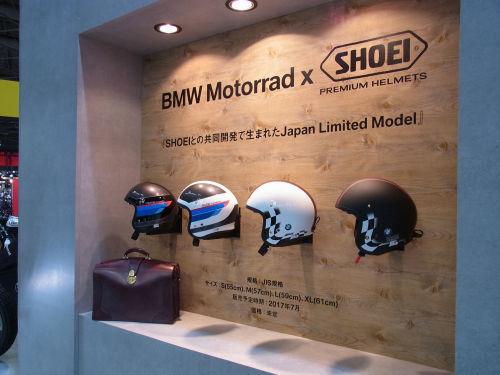 2017年大阪モーターサイクルショー開催_e0254365_17230166.jpg