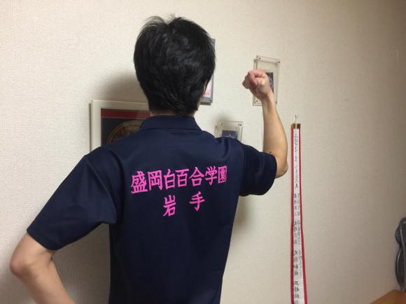 スーパー○学生_b0341872_18035007.jpg