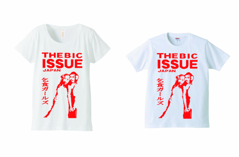 BIC ISSUE Tシャツ_c0195272_18542072.jpg
