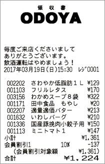 b0260581_19183518.jpg