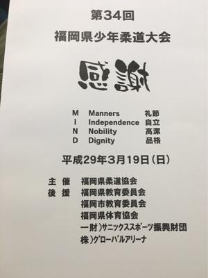 b0172494_22075212.jpg