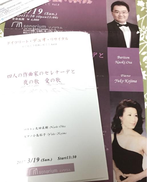 4人の作曲家のセレナーデ_f0144003_08572742.jpg