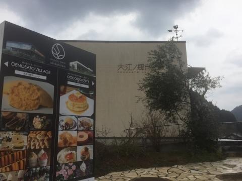 大江ノ郷製麺所_e0115904_10370754.jpg