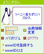 a0287517_10173614.jpg