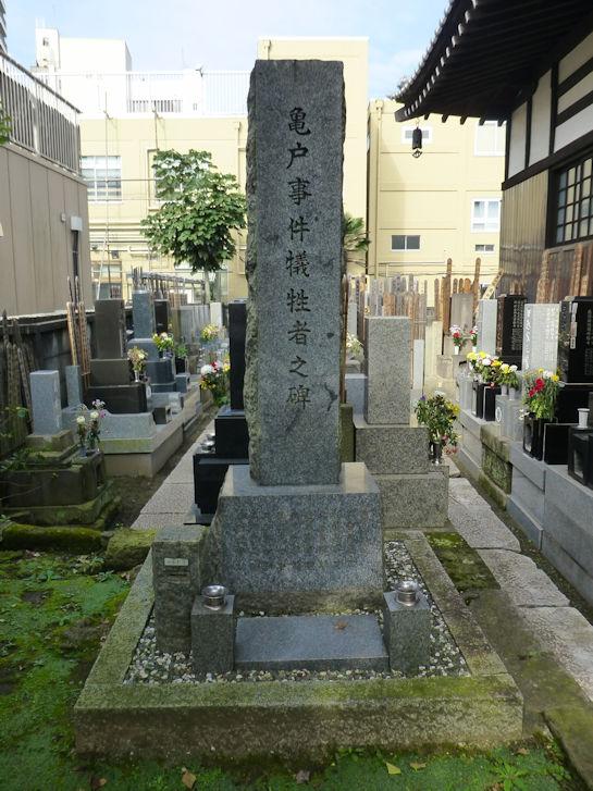 虐殺行脚 東京編(10):浄心寺(16.10)_c0051620_7223333.jpg