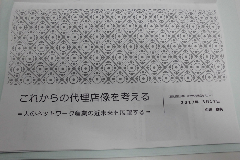 c0228821_712571.jpg