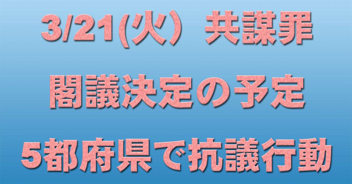 c0241022_14283882.jpg