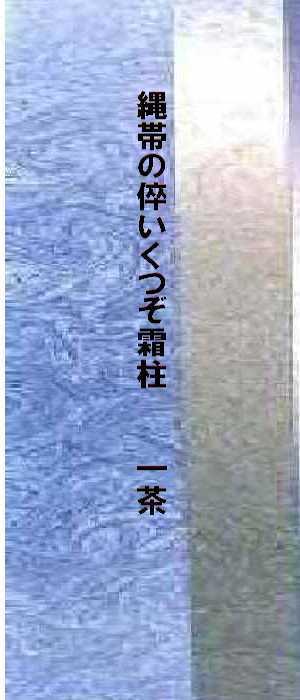 f0117041_12255887.jpg