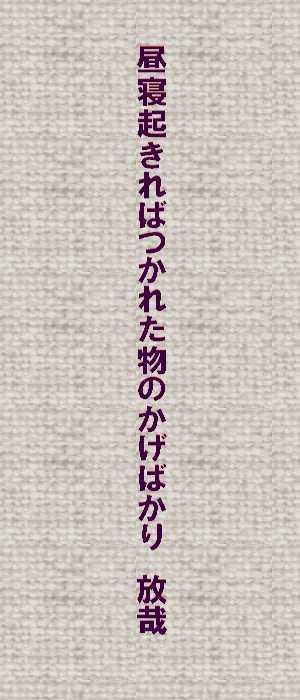 f0117041_14304989.jpg