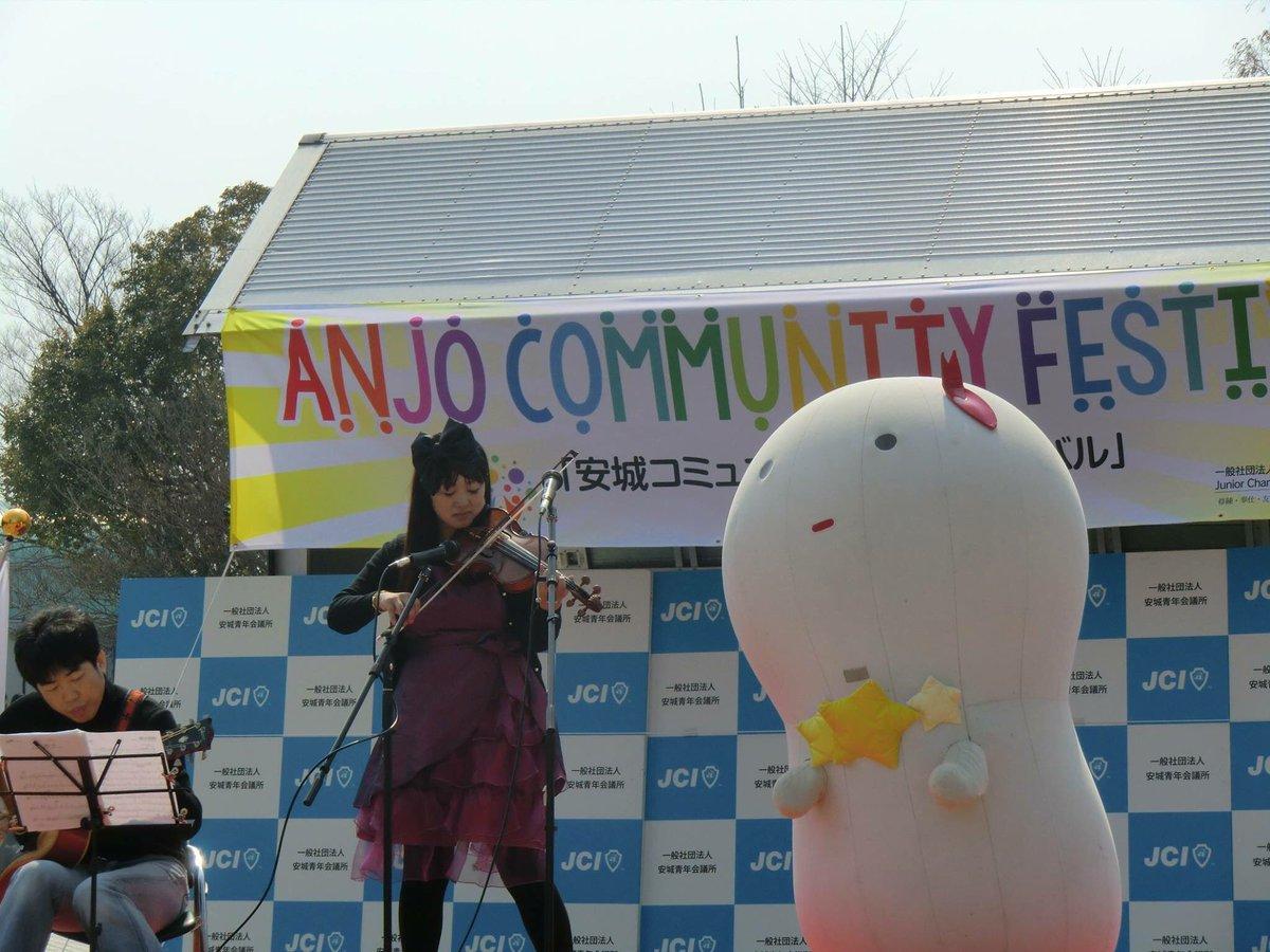 堀内公園にて「あんフェス」出演♪_f0109257_6263970.jpg
