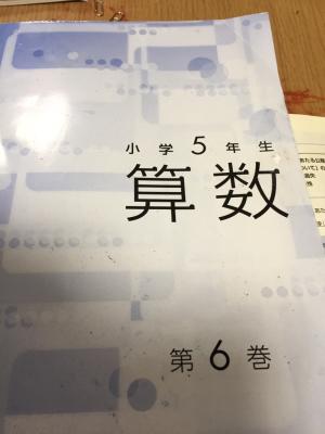食堂にて_a0167474_23440575.jpg