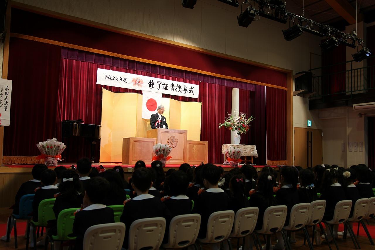 第3回卒園式_b0277979_1650474.jpg