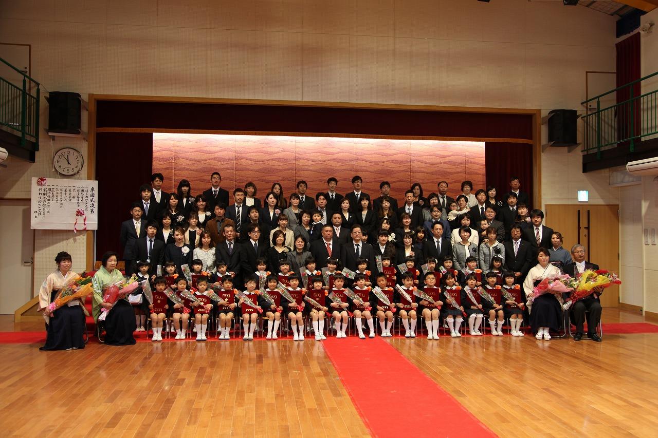 第3回卒園式_b0277979_16505560.jpg