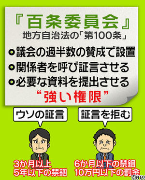d0060693_1720675.jpg