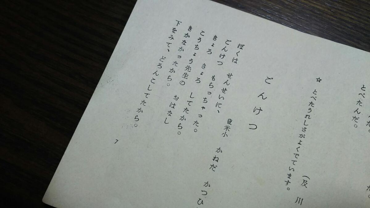 c0337494_16201952.jpg