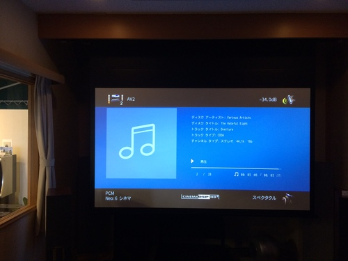 YAMAHA CX-A5100&MX-A500で映画音楽を聴く☆_c0113001_18353069.jpg