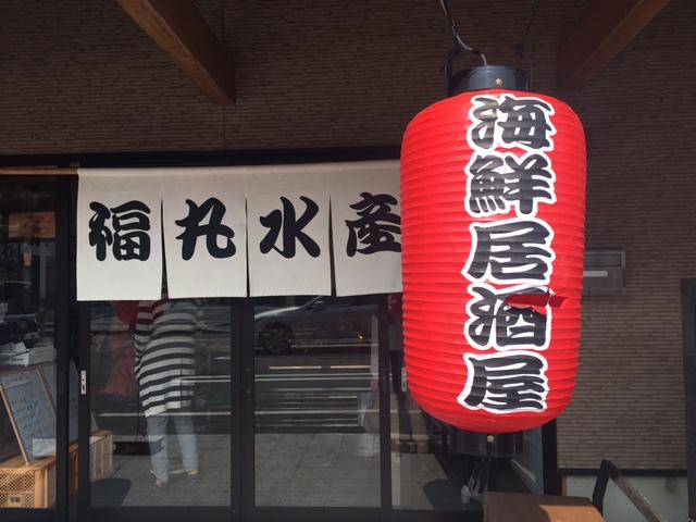 こんぴらさん目指し。~in香川_a0050302_3373431.jpg
