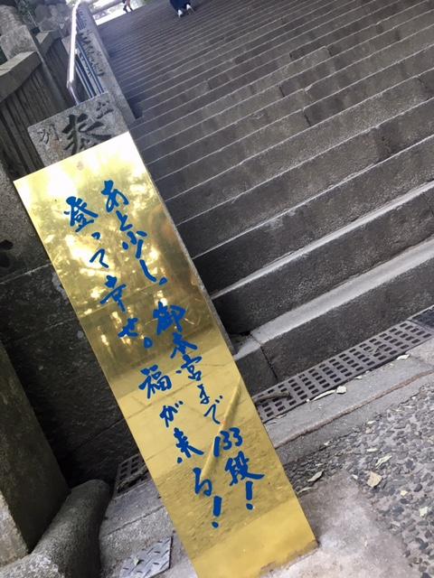 こんぴらさん目指し。~in香川_a0050302_4224183.jpg