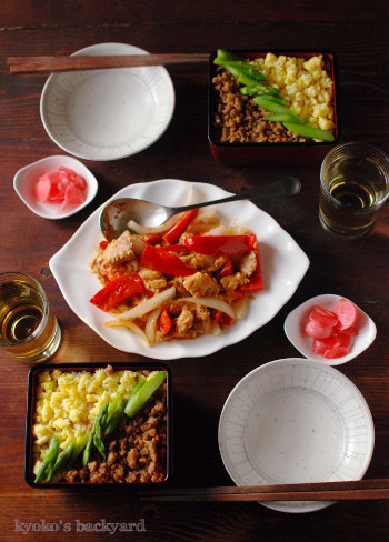 そぼろ丼の日。ツナ缶&パプリカの炒め物_b0253205_06061333.jpg