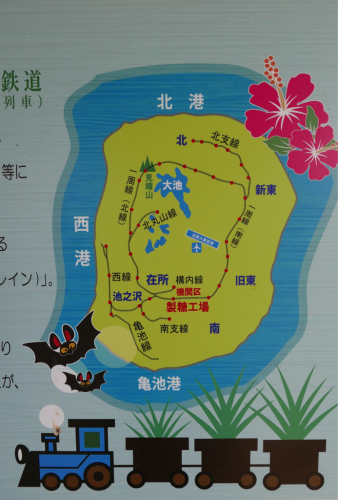 海界の村を歩く 太平洋 南大東島(沖縄県)_d0147406_21183617.jpg