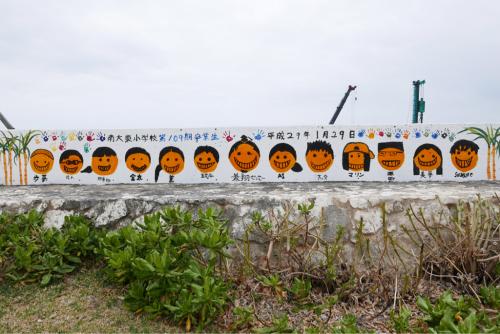 海界の村を歩く 太平洋 南大東島(沖縄県)_d0147406_22192373.jpg