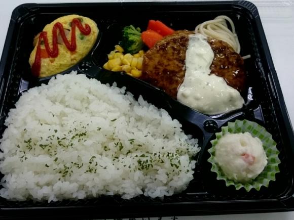 3/21 今日の昼食@組合_b0042308_12542278.jpg