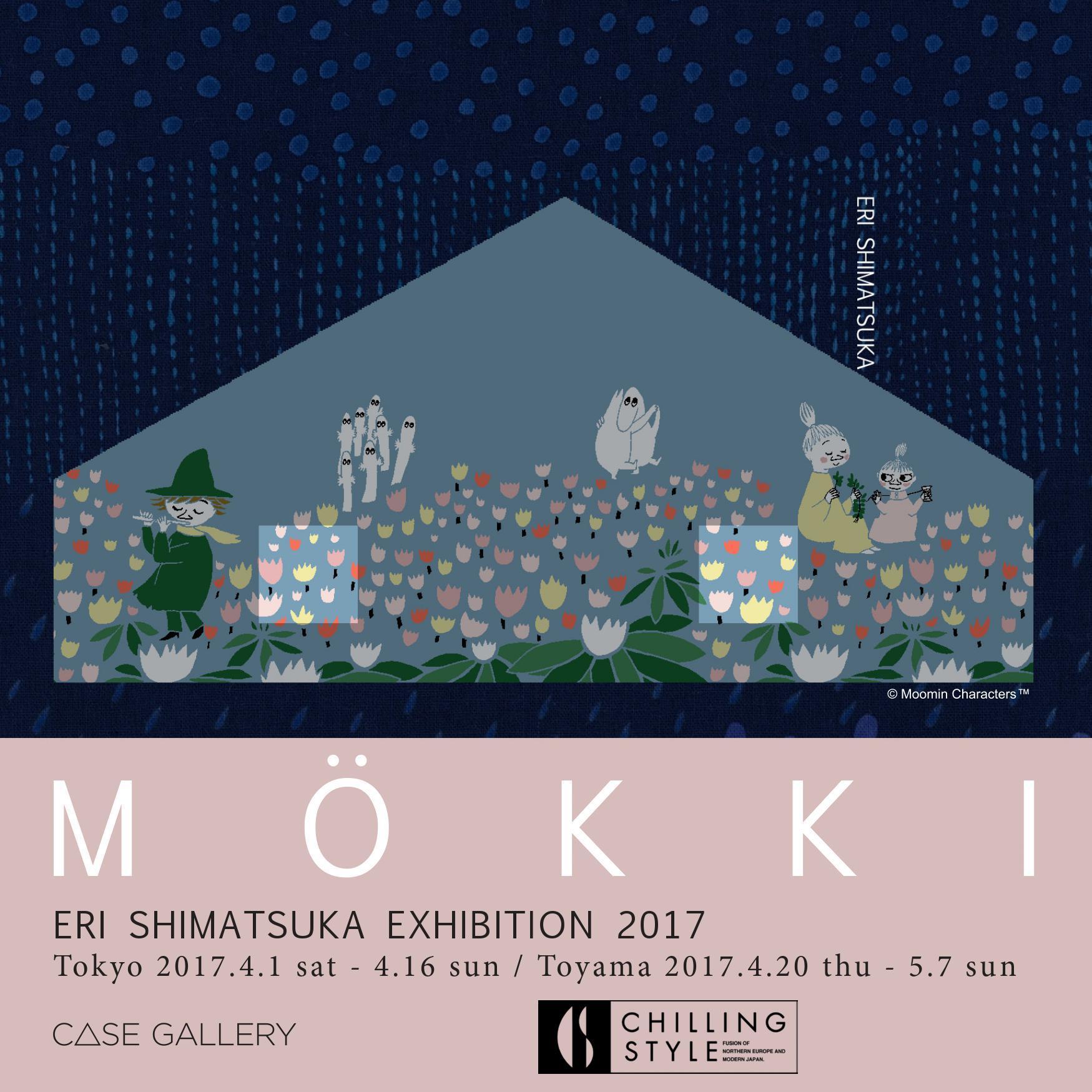 「Mökki」 ERI SHIMATSUKA EXHIBITION 2017_d0182409_18150059.jpg