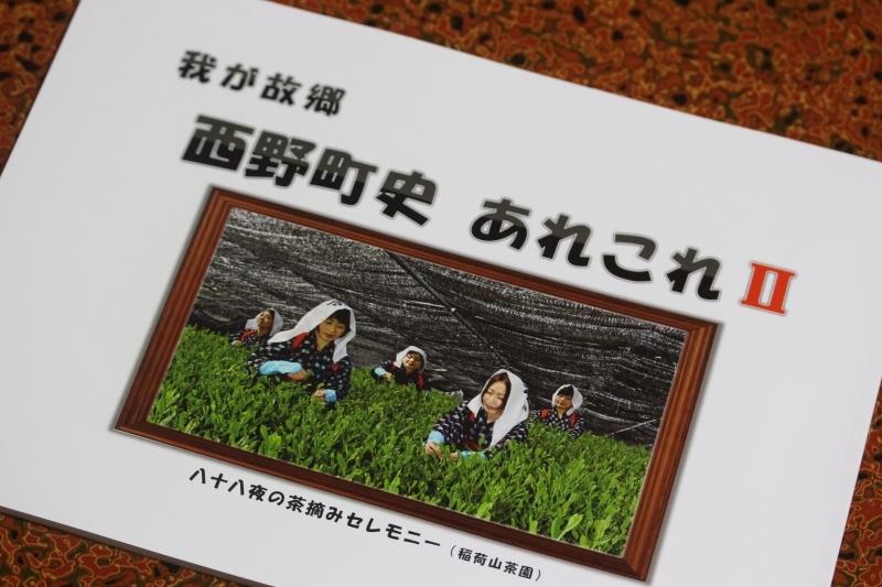 西尾ふれあい教室_b0220318_21163403.jpg