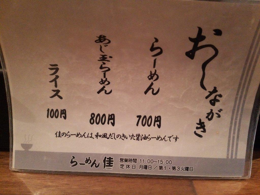 b0128821_20301269.jpg