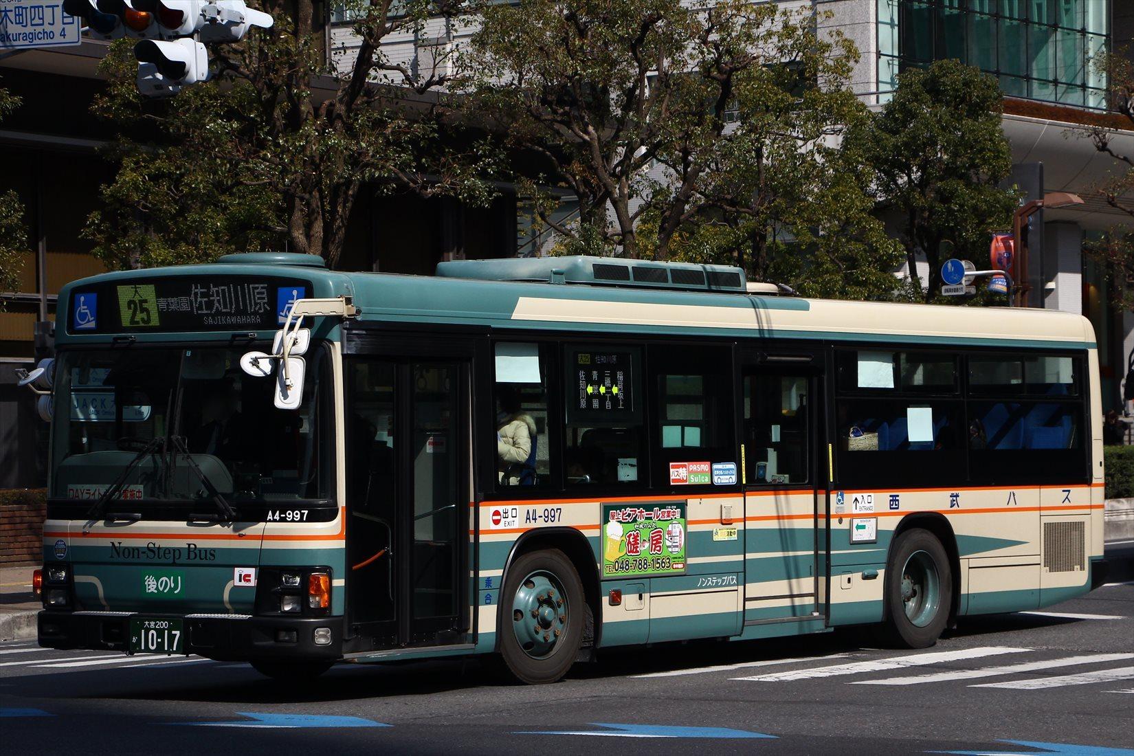 2017.2) 西武バス・A4-997 : バ...