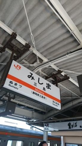 不思議なお寺でオタカラ_c0131829_07405296.jpg