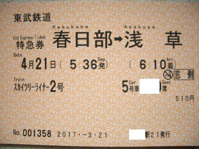 b0283432_9414452.jpg