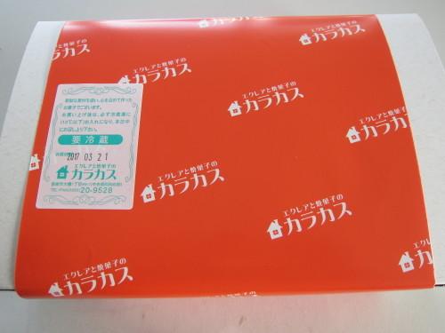 b0170834_17452012.jpg