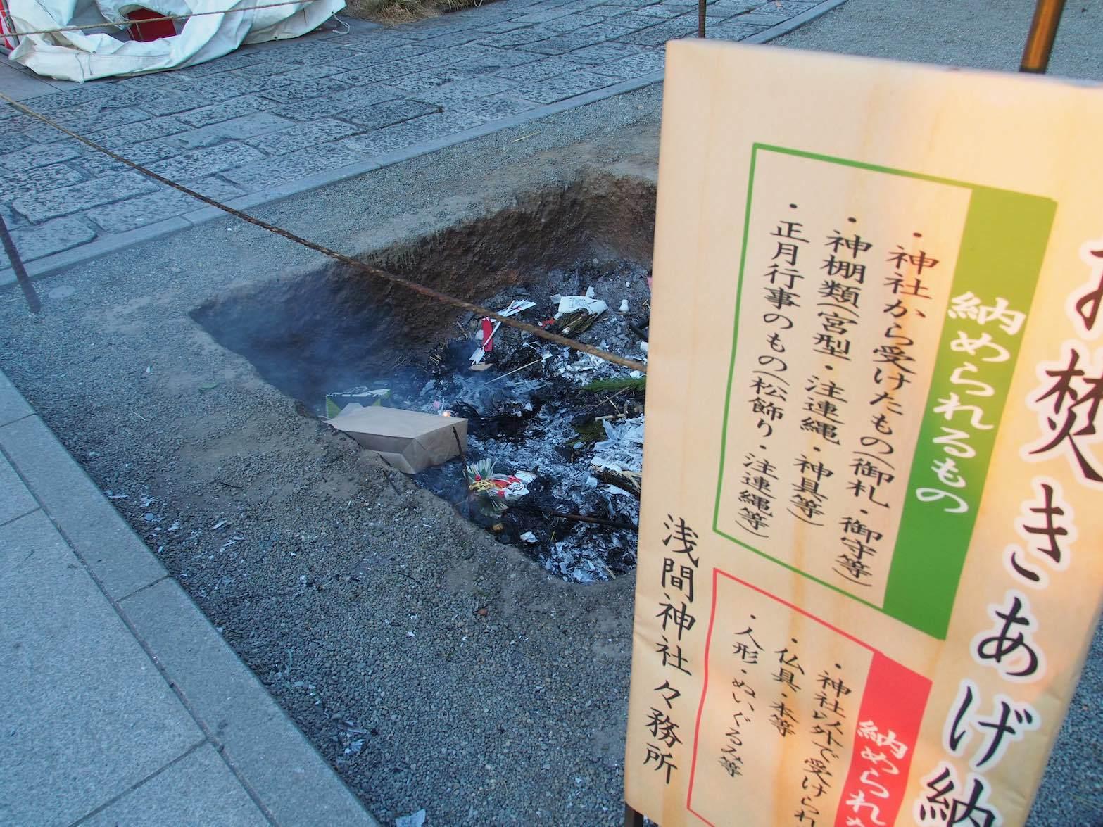 東急多摩川駅周辺11_b0360240_20521488.jpg