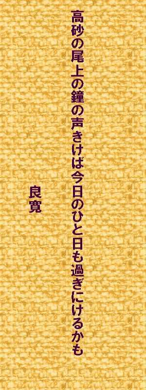 f0117041_11514488.jpg