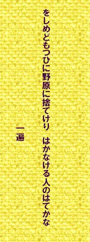 f0117041_11595827.jpg