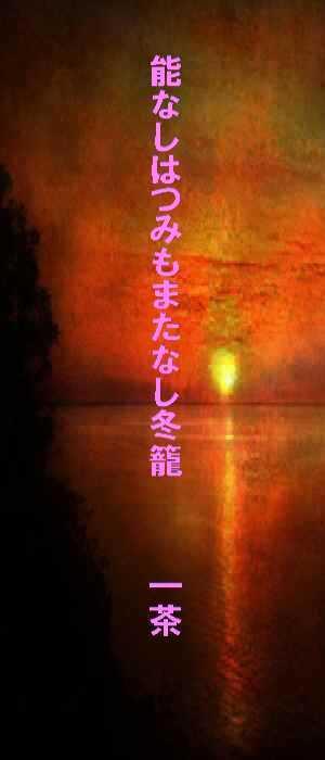 f0117041_12265793.jpg