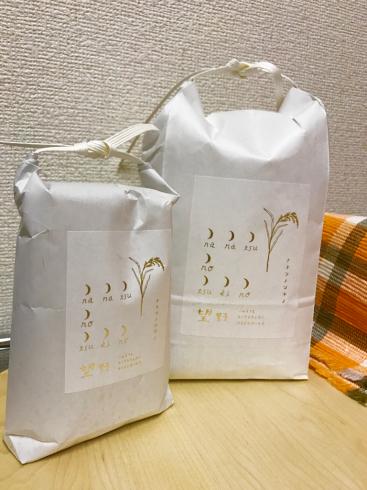 親友のお米〜ナナツノツキノ〜ファーマーズマーケット@東京に出店します_b0199244_21235393.jpg