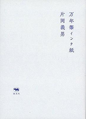b0122645_017037.jpg