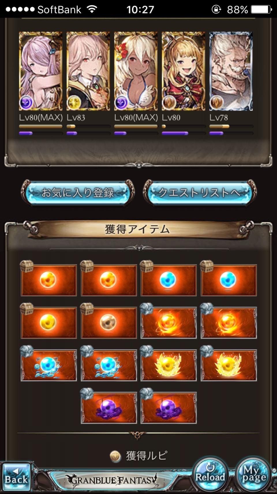 d0355846_11332531.jpg
